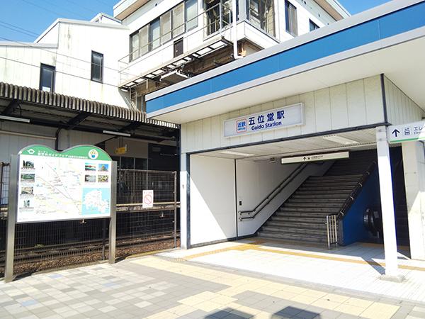 奈良の結婚相談所 五位堂駅