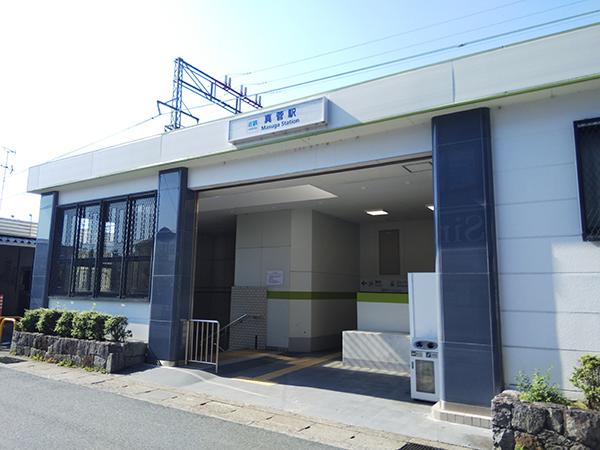 奈良の結婚相談所 真菅駅周辺