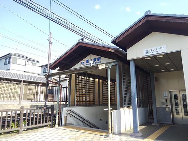 奈良の結婚相談所 西ノ京駅周辺