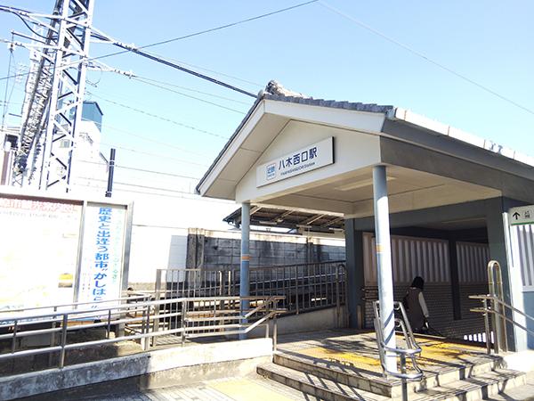 奈良の結婚相談所 八木西口駅周辺
